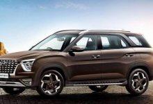 New Hyundai Alcazar Revealed   Business Magazine