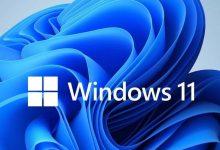 Windows 11 Beta requirement